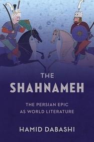 شاهنامه: حماسه ایرانی به مثابه ادبیات جهان