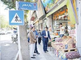 کاسب محترم پیادهرو مغازه نیست!