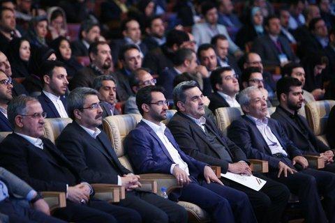 تهران هوشمند به روایت تصویر