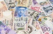 شنبه ۱۵ تیر | نرخ دولتی ۲۶ ارز کاهش یافت