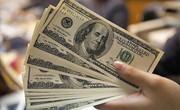 قیمت خرید دلار در بانکها؛ تمام ارزهای بانکی کاهش قیمت دارند