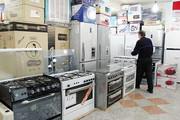کاهش ۱۵ درصدی قیمت لواز خانگی از ۲۴ آذر