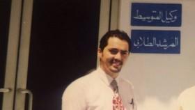 خاطرات معلم انگلیسی بن سلمان از تجربهاش در کاخ سلطنتی