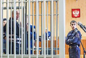 حبس ابد برای آدمکش قرن