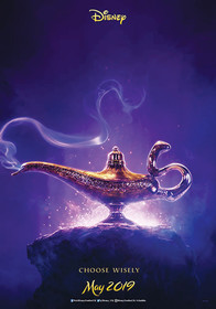 بازگشت چراغ جادو