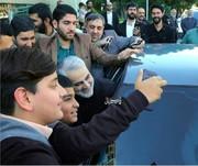 عکس | سلفی خندان سردار سلیمانی با نوجوانان