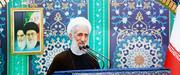 خطیب جمعه تهران: به مجمع تشخیص و شواری نگهبان در خصوص FATF امید داریم