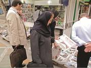 اول بهمن | پیشخوان روزنامههای صبح ایران