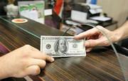 شنبه ۱۵ تیر | قیمت خرید دلار در بانکها؛ دلار زیاد و یورو کم شد
