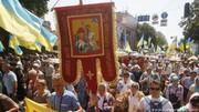 اعلام استقلال کلیسای ارتدوکس اوکراین