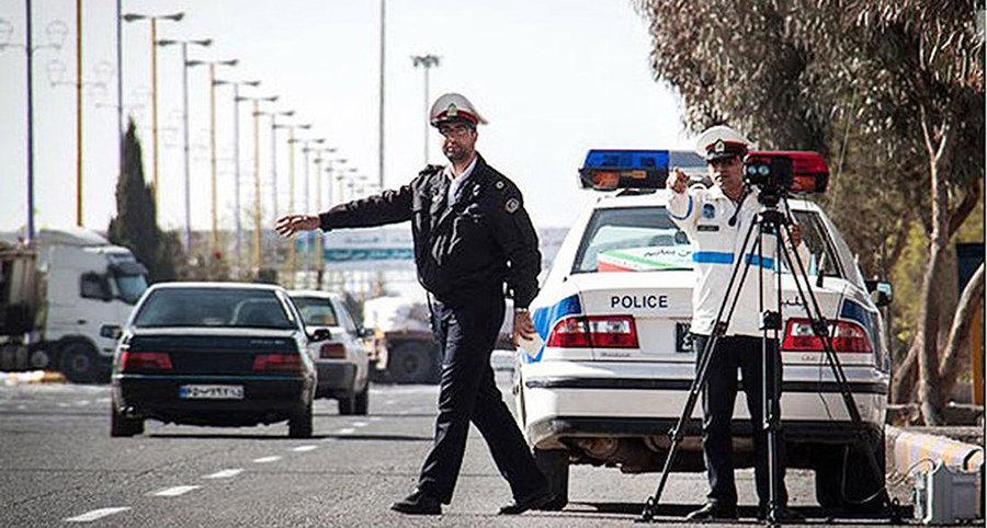 پليس راهور