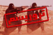 توضیحات یک مقام آگاه درباره پرونده وحید صیادی نصیری و گروهک حامی وی