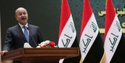 رئیس جمهور عراق تابعیت انگلیسی خود را باطل کرد
