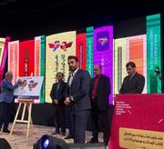 آب چال برگزیده جشنواره کتاب کودک کاشان شد