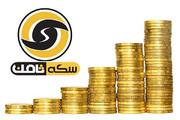 تاثیر کوتاهیهای اتحادیه صنف طلا و وزارت صمت در پرونده سکه ثامن