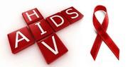 عمدهترین راه انتقال ایدز در خوزستان