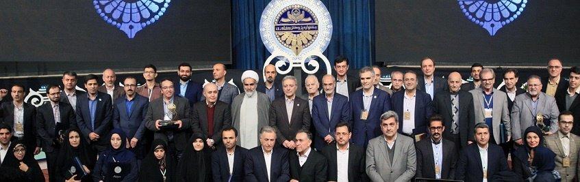 پژوهشگران برگزيده دانشگاه تهران