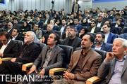 گزارش برگزاری پانزدهمین کنفرانس بین المللی روابط عمومی ایران