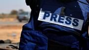 کمیته حفاظت از روزنامهنگاران | گزارش تلفات