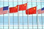 چین و آمریکا بر سر ادامه گفتوگوهای تجاری به توافق رسیدند