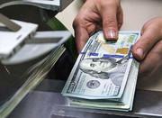 دوشنبه ۱۴ مرداد | نرخ خرید دلار در بانکها؛ کاهش قیمت ۳ ارز اصلی