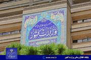 تکذیب دخالت وزارت کشور در تعیین محل اقامت اجباری محکومین