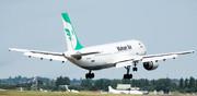 ممنوعیت پروازهای ماهان به آلمان از ماه ژانویه