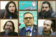 معرفی اعضای ستاد اجرایی جشنواره کودک آنلاین