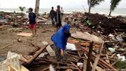 آمار جدید تلفات سونامی اندونزی | ۲۲۲ کشته،  زخمی۷۰۰