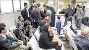 رتبه ایران در سلامت اداری ۱۳۷ است  | وجود ۲۷ دستگاه نظارتی در کشور