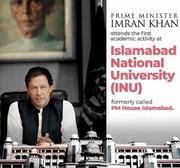 کاخ نخست وزیری پاکستان به دانشگاه فناوری اطلاعات این کشور تبدیل شد