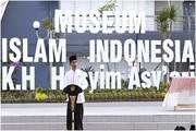 افتتاح موزه اسلام در اندونزی