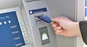 حذف کارت بانکی فیزیکی | بانکها تا ۲ سال دیگر کاملا مجازی میشوند