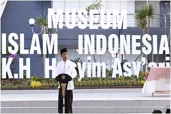 موزه اسلام اندونزي