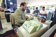 سود سپردههای بانکی ماه شمار شد   بانکها اجازه پرداخت سود روزشمار به سپردههای کوتاهمدت را ندارند