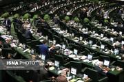 رئیس مجلس لایحه بودجه ۹۸ را به کمیسیونهای تخصصی ارجاع داد