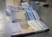 شیوه پرداخت پاداش بازنشستگی دستگاهها