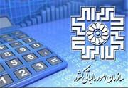 افزایش ۱۱ هزار میلیاردی درآمدهای مالیاتی