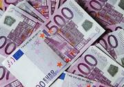 سهشنبه ۱۵ مرداد | قیمت ارز مسافرتی؛ ارز مسافری رشد کرد