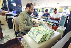 موافقت مجلس با دوفوریت طرح الزام بانکها و موسسات اعتباری به حذف سود و جریمه مضاعف