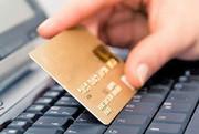 دستور رییس کل بانک مرکزی برای بررسی مجدد محدودیت کارت به کارت