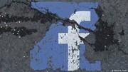رسوایی تازه برای فیسبوک | اطلاعات کاربران و ابر آمازون