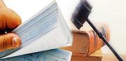 کلاهبرداری سه میلیارد تومانی یک کارگزار بانک در کرج