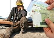 حقوق یک کارگر کفاف ۱۰ روز از ماه را میدهد