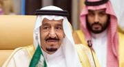 تغییرات در عربستان   مقدمه به تخت نشستن بن سلمان