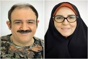 گریم مهران غفوریان و مرجانه گلچین در سریال نوروزی