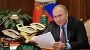 نامۀ ولادیمیر پوتین به دونالد ترامپ | مسکو برای گفتگو آماده است
