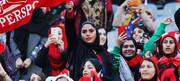دیدار تیمهای فوتبال ایران و روسیه در آزادی | بانوان بیایند