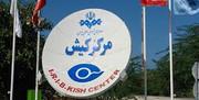 واکنش امام جمعه کیش به ماجرای شبکه کیش | دادستان و نیروهای امنیتی ورود کنند