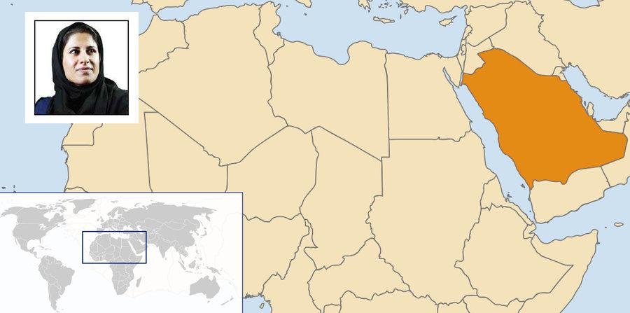 قدیری عربستان